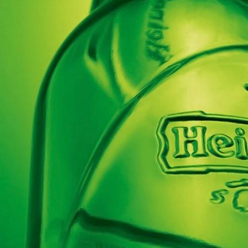 Heineken – Ideas Brewery